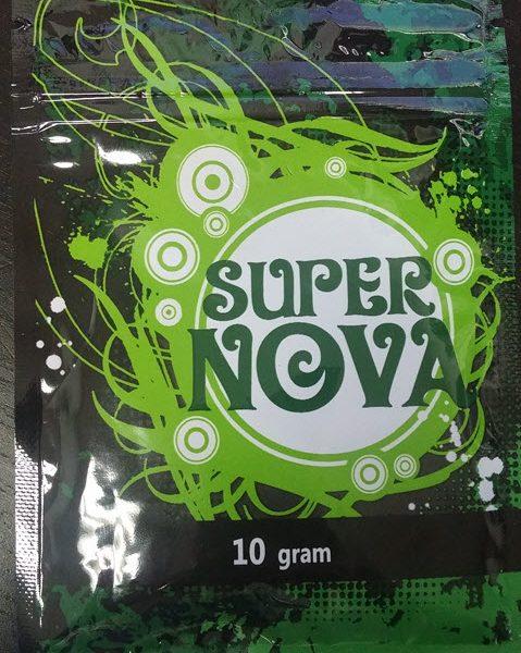 Super Nova (10g)