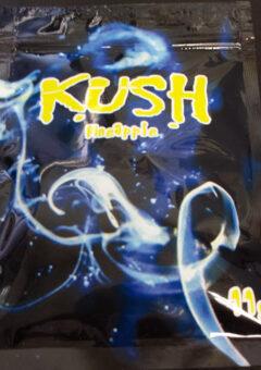 Kush Pineapple (11g)