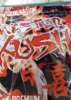 Master Bloody Kush (4g)