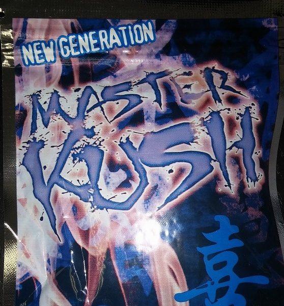 Master Kush Sky Blue (10g)